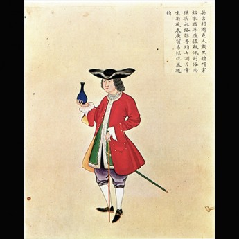 26 April, 12pm, Seminar: Tales, Fables, and Anecdotes: Narrating Anonymity in Chinese Art