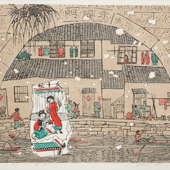 2 August, 6.00pm – Exhibition Launch: Floating Time: Chinese Prints 1954–2002