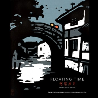 Power Publication – Floating Time: Chinese Prints 1954–2002