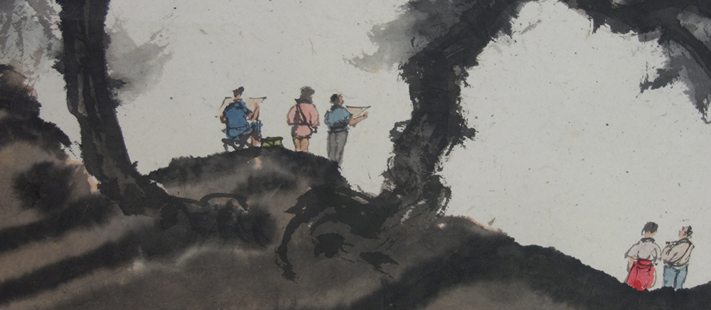 Lisa Claypool, The Technological Sublime: An Ink Painter and a Coal Mine in 1960s China